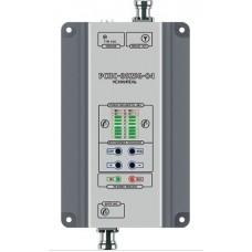Бустер GSM Locus РСПС-0925G-05