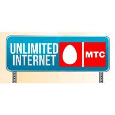 Безлимитный интернет 3G/4G МТС