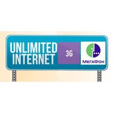 Безлимитный интернет 3G/4G Мегафон