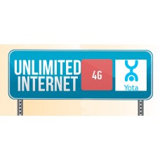 Безлимитный интернет 4G Yota