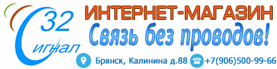 """Интернет-магазин """"Сигнал32"""""""