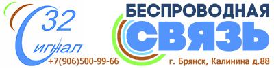 """Интернет-магазин """"Сигнал32. Беспроводная связь."""""""